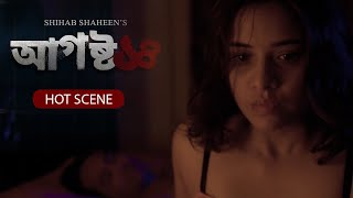 আগস্ট ১৪ - Hot Scene | Tasnuva Tisha | Web Series