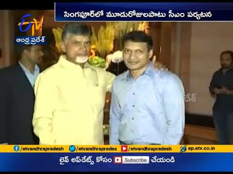 CM Chandrababu Receives Grand Welcome at Singapore
