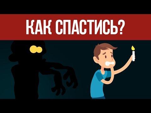 3 КРИПОВЫХ Загадки с ОТВЕТАМИ | БУДЬ В КУРСЕ TV