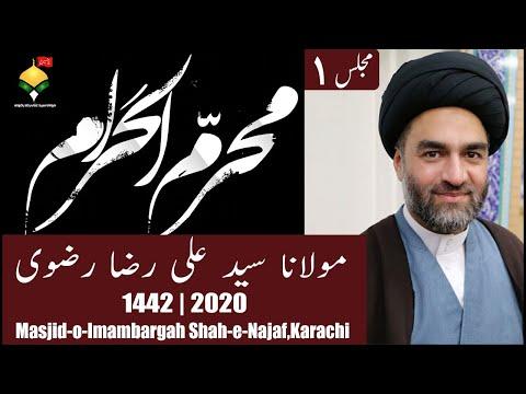 1st Muharram 1442 Majlis | ImamBargah ShaheNajaf, Martin Road, Karachi | Maulana Syed Ali Raza Rizvi