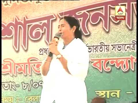 Mamata Banerjee attacks Buddhadeb Bhattacharya