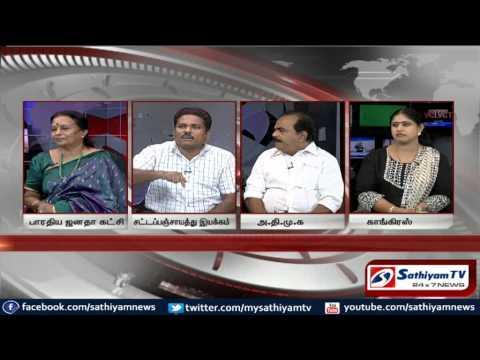 sathiyam sathiyamae - Jayalalitha is acquitted in Karnataka Court and its consequences: Debate