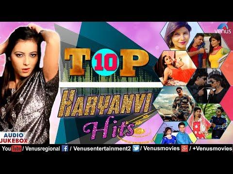 Top 10 Haryanvi Hits | Superhit Haryanvi Songs | JUKEBOX | Latest Haryanvi Songs Haryanavi 2017