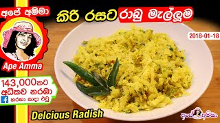 Healthy & delcious Radish