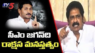 TDP Leader Sabbam Hari Sensational Comments On AP CM YS Jagan