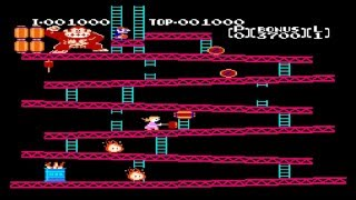 DESCARGAR DONKEY KONG VIRTUAL CONSOLE [CIA][INGLES][REGION FREE]