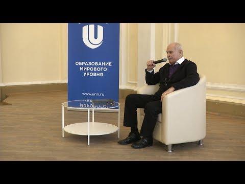 Никита Михалков о кино и не только на встрече в ННГУ