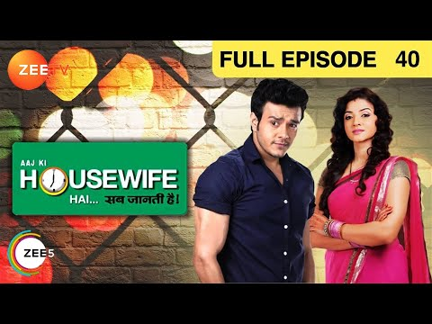 Aaj Ki Housewife Hai - Sab Jaanti Hai - Watch Full Episode 40 of 21st February 2013