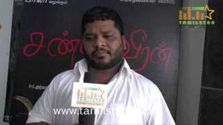 A  Sarkunam At Chandi Veeran Movie Team Interview