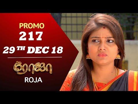 ROJA Serial   Episode 217 Promo    ரோஜா   Priyanka   SibbuSuryan   Saregama TVShows Tamil