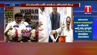 Minister Talasani Srinivas Yadav Speech | World Photography Day  Telugu