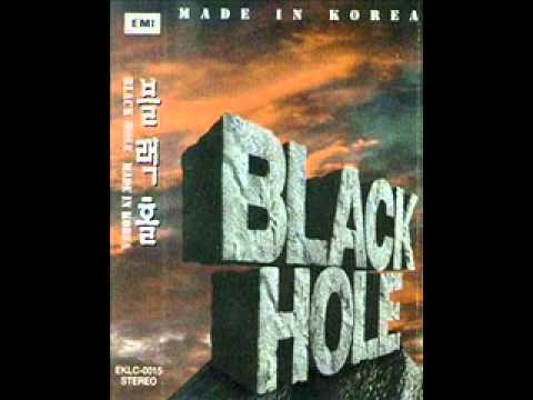 Black Hole(Kor)-Ichyuchin Junjaeng(1995).wmv