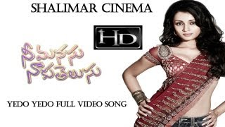 Nee Manasu Naku Telusu - Yedo Yedo Video Song