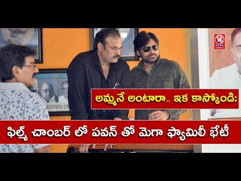 Pawan Kalyan To Protest At Film Chamber Over Comments On His Mother | V6 News