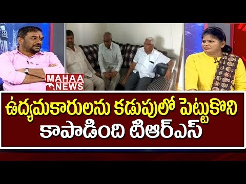 Why CM KCR Not Visit Kondagattu Bus Accident Victims Families | Congress Leader Kishan