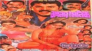 বাংলার সৈনিক ফুল কাটপিস গান সহ Hot B grade bangla movie by Moyuri, eka, amin khan