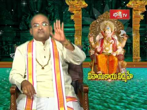 Vinayaka Vidmahe Pravachanam by Garikipati Narasimha Rao_Part 2