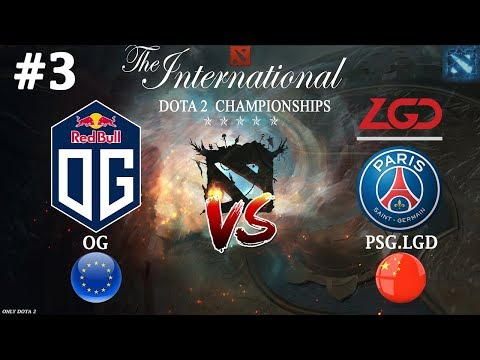 ЛУЧШАЯ игра в истории TI8   OG vs PSG.LGD #3 (BO3)   The International 2018