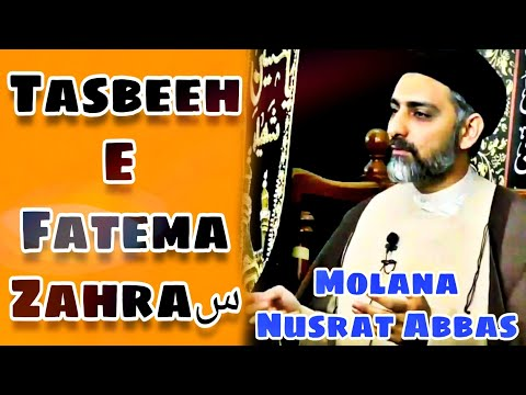 Tasbeeh E Fatema Zahra (s.a) Short Clip By Molana Nusrat Abbas Bukhari 1440
