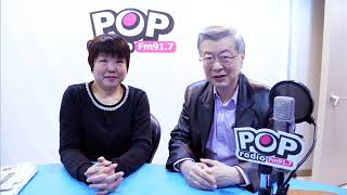 2018 02 21《POP搶先爆》黃光芹 專訪 前行政院長 陳冲