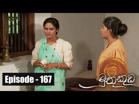 Muthu Kuda | Episode 167 26th September 2017