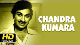 Chandra - Full Kannada Movie 1963 | Chandra Kumara | Dr Rajkumar, Udayakumar, Rajashankar.