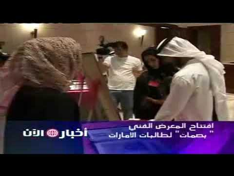 Sheikh Majid Bin Mohammed attends Fingerprints Exhibition 16 June 2009 2 34 MB