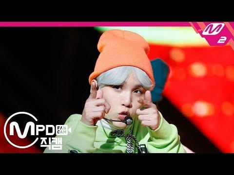 [MPD직캠] 방탄소년단 슈가 직캠 고민보다GO BTS SUGA GO GO Fancam @엠카운트다운_170928