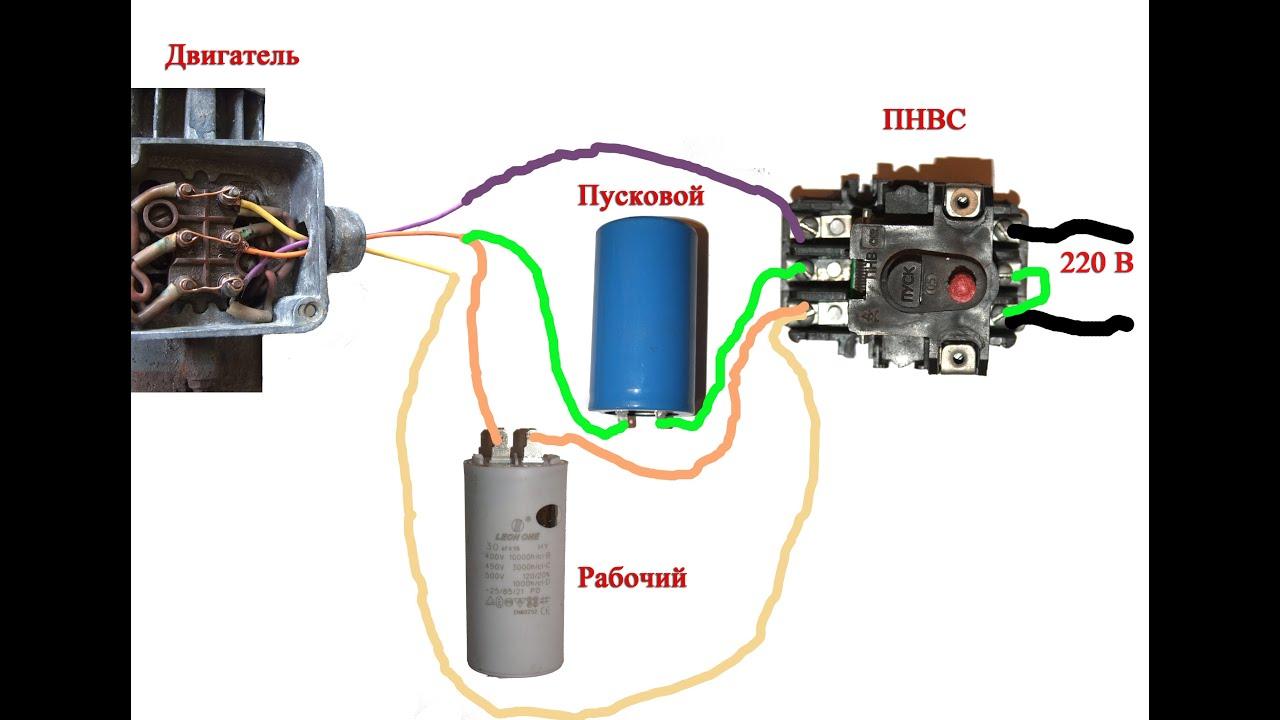 Подключение электродвигателя от стиральной машины + схема ...