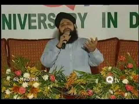 Ay Sabz Gumbad Wale Manzoor Dua Karna - Owais Raza Qadri video