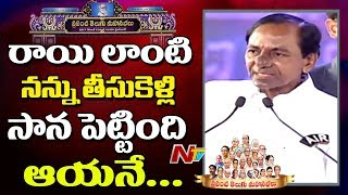 KCR Great Words about his Guru Mruthyunjaya Sharma || World Telugu Conference 2017