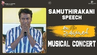 Samuthirakani Speech @ Ala Vaikunthapurramuloo Musical Concert | Jan 12th Release
