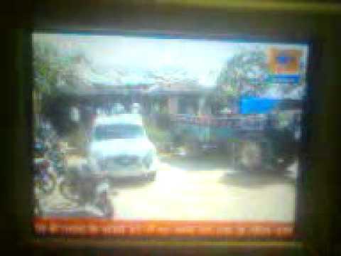 Jalaun News- Nakli Khaad Baraamad- Mobile Recording- Sanjay...