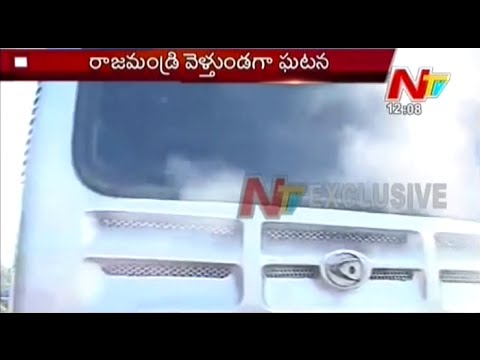 Exclusive Visuals of Fire Accident in Chandrababu Naidu Vehicle