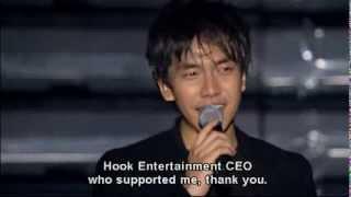 HC 2010 Lee Seung Gi
