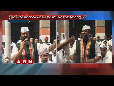 PCC Chief Uttam Kumar Reddy Hoists National Flag At Gandhi Bhavan | Telangana Liberation Day