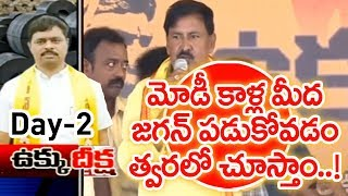 TDP Leader Hari Prasad Speech at TDP CM Ramesh Ukku Deeksha Day-2 in KADAPA