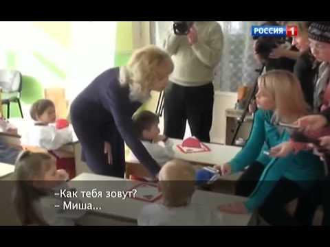 Уроки украинского.
