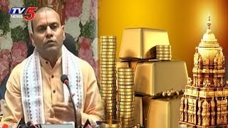 TTD EO Anil Kumar Singhal Press Meet Over Gold Issue