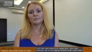 """В Одессе прошел семинар """"Офшорный апгрейд - работа в период деофшоризации"""""""