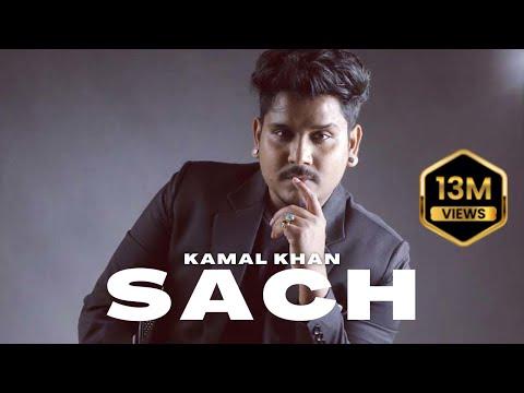 Latest Punjabi Songs 2016 | Sach | Kamal Khan | New Punjabi Songs 2016