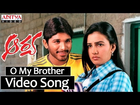 Allu Arjun Aarya Video Songs -  O My Brother Song video
