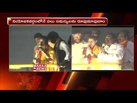 Nandamuri Suhasini emotional speech in roadshow at Kukatpally, Hyderabad | Mahaa News