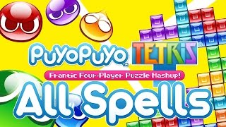 Puyo Puyo Tetris English Dub - All Spells (Normal + Alternate Voice)