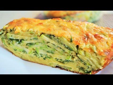Нежная и Очень вкусная ЗАПЕКАНКА ИЗ КАБАЧКОВ | zucchini pie