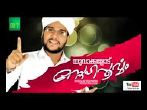 Hamid Yaseen Jouhari... Neela Chitram Kanunhavarod.... video