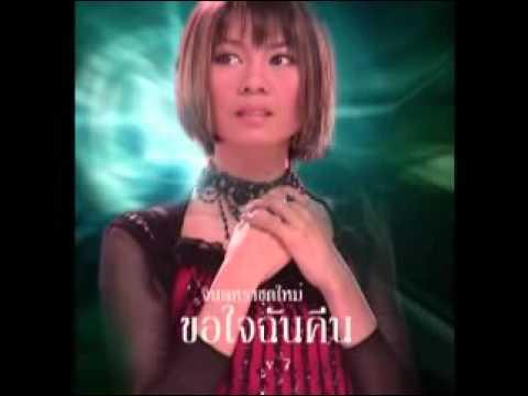 Thai song / Thai music / Thai karaoke / College song