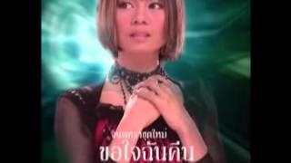 Download Lagu Thai song / Thai music / Thai karaoke / College song Gratis STAFABAND