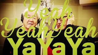 シェー シェー シェー Da Da Da Yeah Yeah Yeah Ya Ya Ya The Beatniks