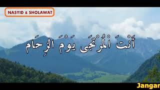 Sholawat nabi ~Isyfa' Lana~Teks Arab~Sholawat Yang banyak di Cari